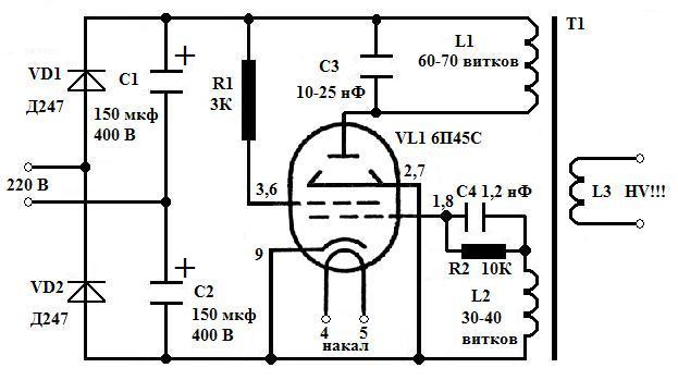 Ламповые генераторы и их схемы